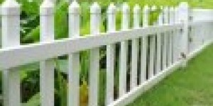 Kwikfynd Panel fencing Temporary Fencing Suppliers