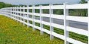 Kwikfynd Privacy screens Temporary Fencing Suppliers